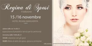 regina_di_sposi - DejaVu musica